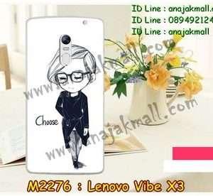 M2276-12 เคสแข็ง Lenovo Vibe X3 ลาย Choose
