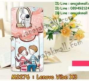 M2276-15 เคสแข็ง Lenovo Vibe X3 ลาย In Love