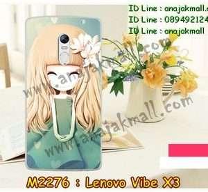 M2276-16 เคสแข็ง Lenovo Vibe X3 ลาย Malka