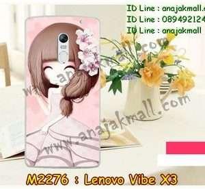 M2276-17 เคสแข็ง Lenovo Vibe X3 ลาย Losya