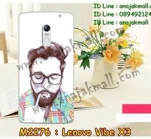 M2276-19 เคสแข็ง Lenovo Vibe X3 ลาย Don