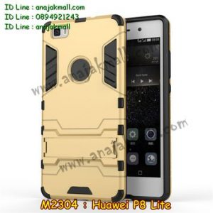 M2304-01 เคสโรบอท Huawei P8 Lite สีทอง