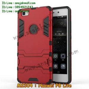 M2304-05 เคสโรบอท Huawei P8 Lite สีแดง