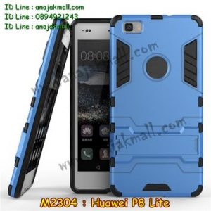 M2304-06 เคสกันกระแทก Huawei P8 Lite สีฟ้า