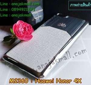 M2360-03 เคสแข็ง Huawei Honor 4X ลาย 3Mat สีขาว