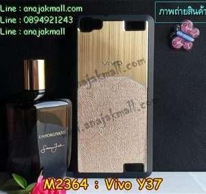 M2364-01 เคสแข็ง Vivo Y37 ลาย 3Mat สีทอง