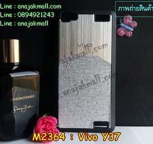M2364-02 เคสแข็ง Vivo Y37 ลาย 3Mat สีเงิน