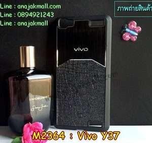 M2364-03 เคสแข็ง Vivo Y37 ลาย 3Mat สีดำ