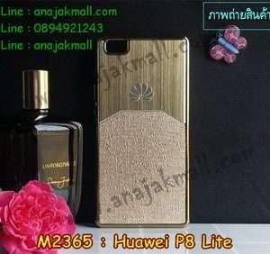 M2365-01 เคสแข็ง Huawei P8 Lite ลาย 3Mat สีทอง