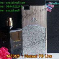 M2365-02 เคสแข็ง Huawei P8 Lite ลาย 3Mat สีเงิน
