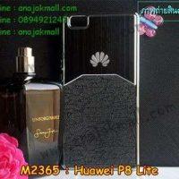 M2365-03 เคสแข็ง Huawei P8 Lite ลาย 3Mat สีดำ