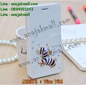 M2371-20 เคสฝาพับคริสตัล Vivo Y31 ลาย Zebra I