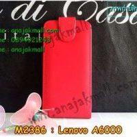 M2386-01 เคสฝาพับเปิดขึ้น-ลง Lenovo A6000 สีแดง