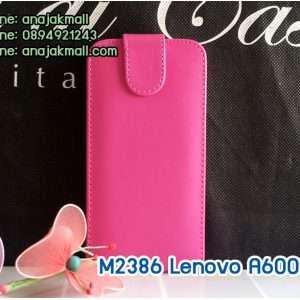 M2386-04 เคสฝาพับเปิดขึ้น-ลง Lenovo A6000 สีชมพู