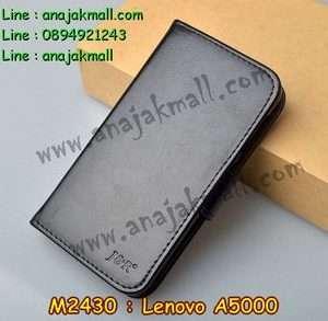 M2430-01 เคสหนังฝาพับ Lenovo A5000 สีดำ