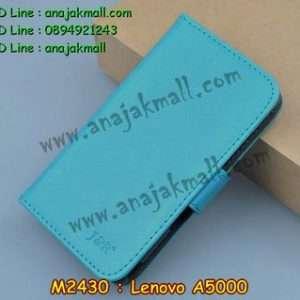 M2430-02 เคสหนังฝาพับ Lenovo A5000 สีฟ้า