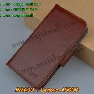 M2430-03 เคสหนังฝาพับ Lenovo A5000 สีน้ำตาล