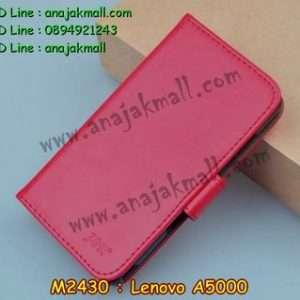 M2430-07 เคสหนังฝาพับ Lenovo A5000 สีแดง