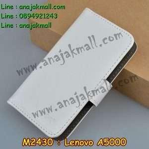 M2430-08 เคสหนังฝาพับ Lenovo A5000 สีขาว