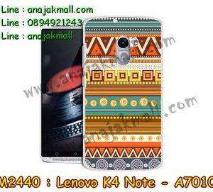 M2440-30 เคสแข็ง Lenovo K4 Note ลาย Graphic II