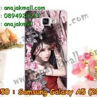 M2450-04 เคสยาง Samsung Galaxy A5 (2016) ลาย Laminia