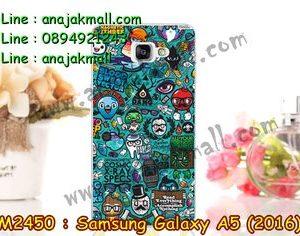 M2450-06 เคสยาง Samsung Galaxy A5 (2016) ลาย JinUp