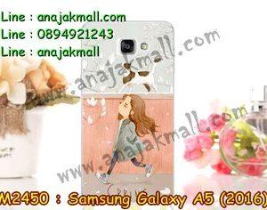 M2450-10 เคสยาง Samsung Galaxy A5 (2016) ลาย Mohiko