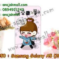 M2450-12 เคสยาง Samsung Galaxy A5 (2016) ลายซีจัง