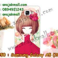 M2450-13 เคสยาง Samsung Galaxy A5 (2016) ลายเฟย์ฟาง