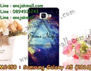 M2450-14 เคสยาง Samsung Galaxy A5 (2016) ลาย Some Nights