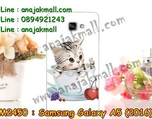M2450-15 เคสยาง Samsung Galaxy A5 (2016) ลาย Sweet Time