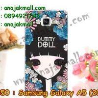 M2450-16 เคสยาง Samsung Galaxy A5 (2016) ลาย Dummy Doll