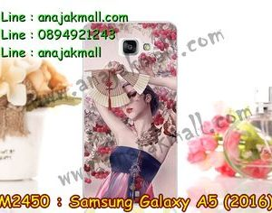M2450-20 เคสยาง Samsung Galaxy A5 (2016) ลาย Giona
