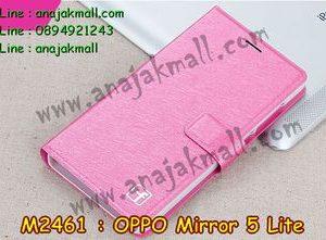 M2461-01 เคสฝาพับ OPPO Mirror 5 Lite สึกุหลาบ