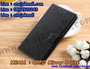 M2461-03 เคสฝาพับ OPPO Mirror 5 Lite สึดำ