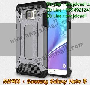 M2483-09 เคสกันกระแทก Samsung Galaxy Note 5 Armor สีเทา