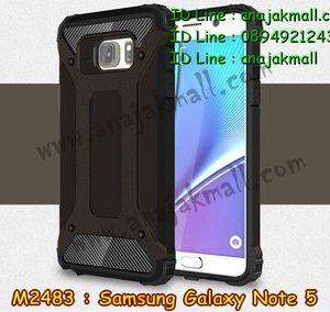 M2483-10 เคสกันกระแทก Samsung Galaxy Note 5 Armor สีดำ
