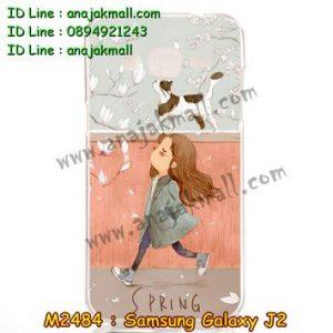 M2484-17 เคสยาง Samsung Galaxy J2 ลาย Mohiko