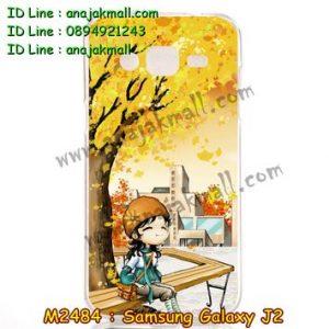 M2484-20 เคสยาง Samsung Galaxy J2 ลาย Fastiny