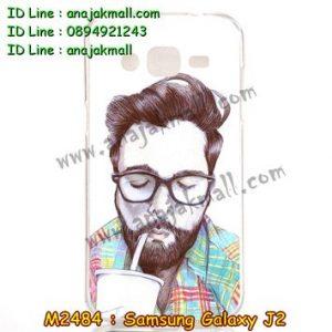 M2484-21 เคสยาง Samsung Galaxy J2 ลาย Don