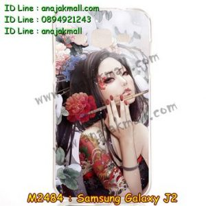 M2484-22 เคสยาง Samsung Galaxy J2 ลาย Mafina
