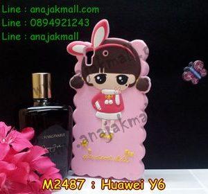 M2487-13 เคสตัวการ์ตูน Huawei Y6 ลายเด็ก F