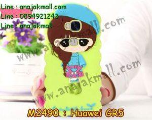M2490-01 เคสตัวการ์ตูน Huawei GR5 ลาย H
