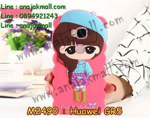 M2490-02 เคสตัวการ์ตูน Huawei GR5 ลาย F