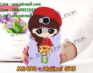 M2490-04 เคสตัวการ์ตูน Huawei GR5 ลาย E