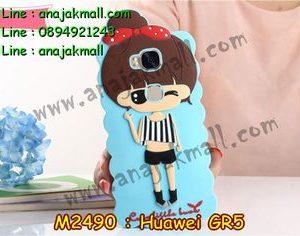 M2490-05 เคสตัวการ์ตูน Huawei GR5 ลาย Jaru B