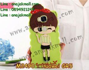 M2490-06 เคสตัวการ์ตูน Huawei GR5 ลาย Jaru D