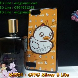 M2504-01 เคสแข็ง OPPO Mirror 5 Lite ลาย Duck III