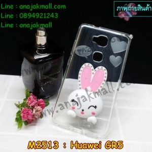 M2513-02 เคสยาง Huawei GR5 ลาย White Rabbit
