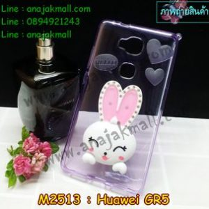 M2513-03 เคสยาง Huawei GR5 ลาย Purple Rabbit